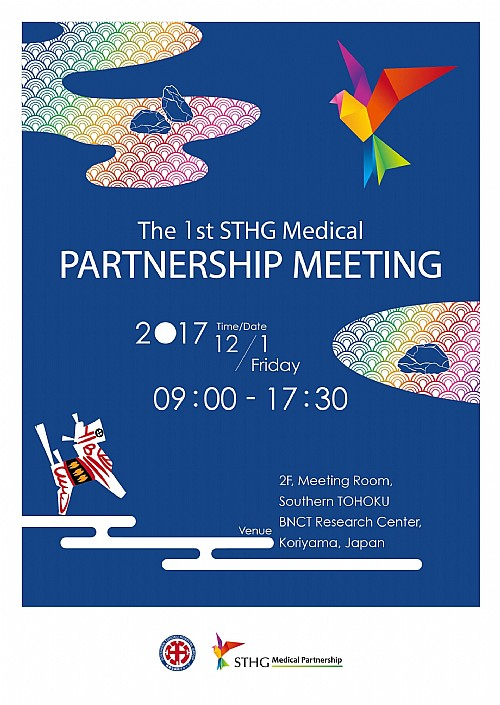 The_1st_STHG_Medical_Partnership_Meeting.jpg