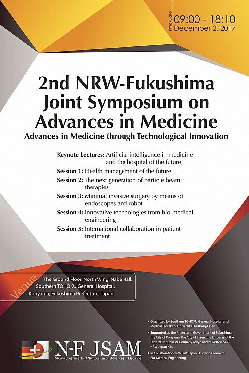 The_2nd_NRW-Fukushima_Joint_Symposium_on_Advances_in_Medicine.jpg